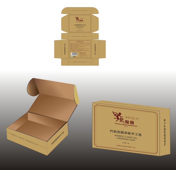 vwin365纸盒定做