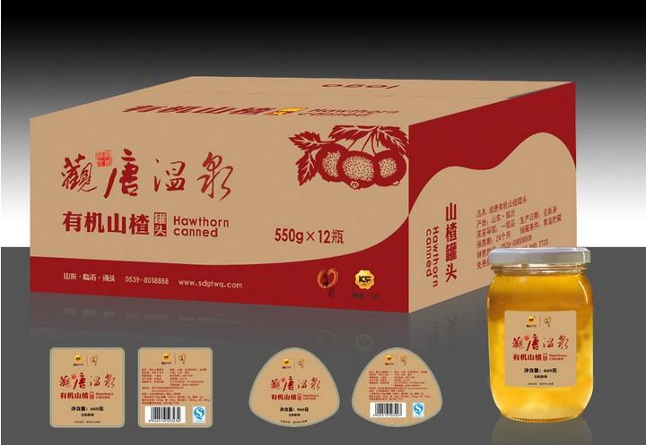 vwin365食品包装箱厂家